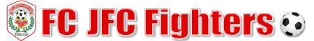 FC・JFCファイターズ【栃木県の少年サッカークラブ】
